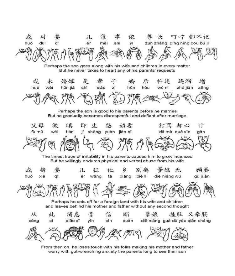 hand language_Page_27